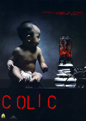 Colic Teaser Poster