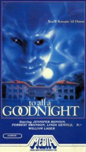 toallagoodnightvhs