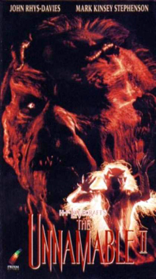 VHS Cover for Unnamable II