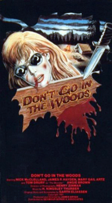 Very cool VHS cover art